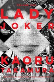 Lady Joker - Kaoru Takamura